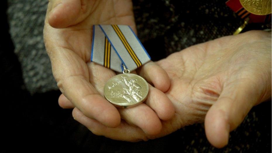 Ветеран из Воронежа: «Мы обязаны дожить до 9 Мая»
