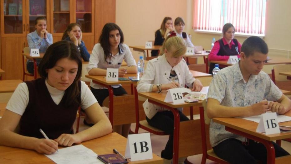 Более сотни россошанских девятиклассников не сдали экзамен по математике
