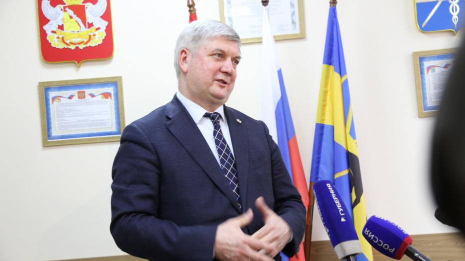 Воронежский губернатор: «Районам надо исполнять указы президента до министерских отмашек»