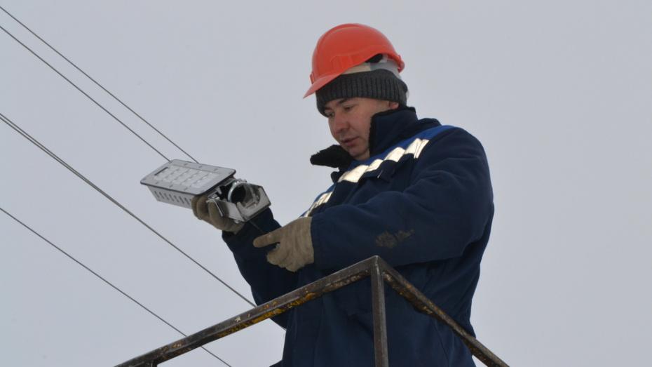 В Калаче установили более 1,6 тыс энергосберегающих уличных светильников