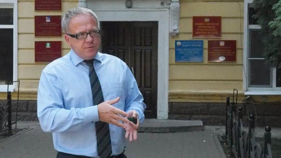 В Воронежской области назначили главу администрации Семилукского района