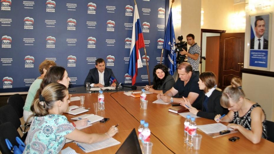 Воронежские единороссы займутся мониторингом социально значимых законов
