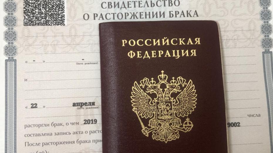 Количество разводов в Воронежской области уменьшилось в период самоизоляции