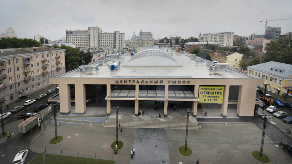 В Воронеже обанкротился хозяин фирмы, построившей Центральный рынок и Камерный театр