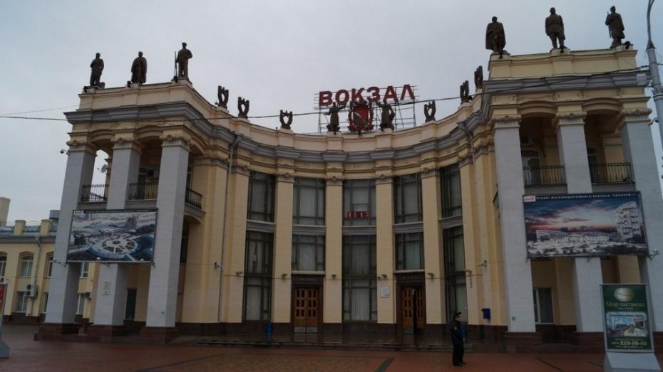 Власти повторно объявили аукцион по благоустройству сквера у вокзала Воронеж-1