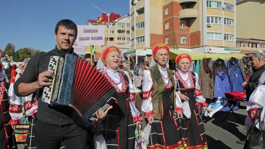 В Боброве фестиваль «Бобровская ярмонка» пройдет 23 сентября
