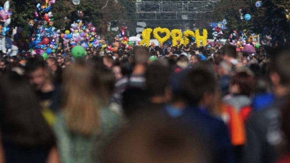 Воронежцам предложили разработать программу празднования Дня города