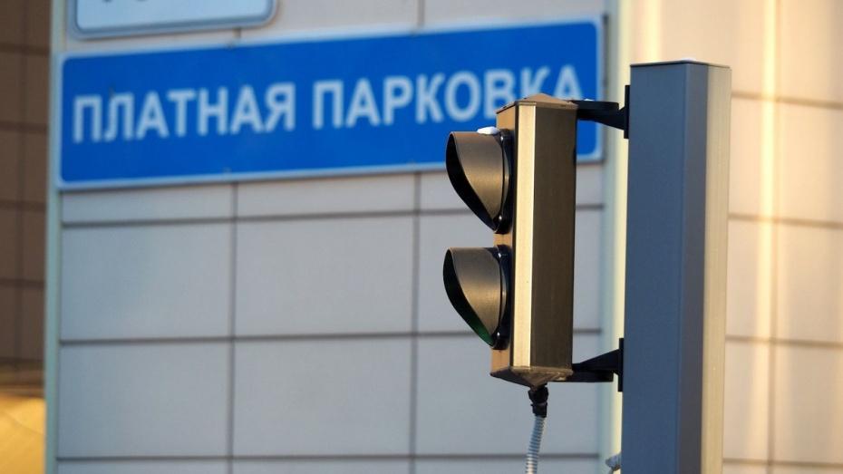 Мэр утвердил цену годового абонемента на парковку в Воронеже