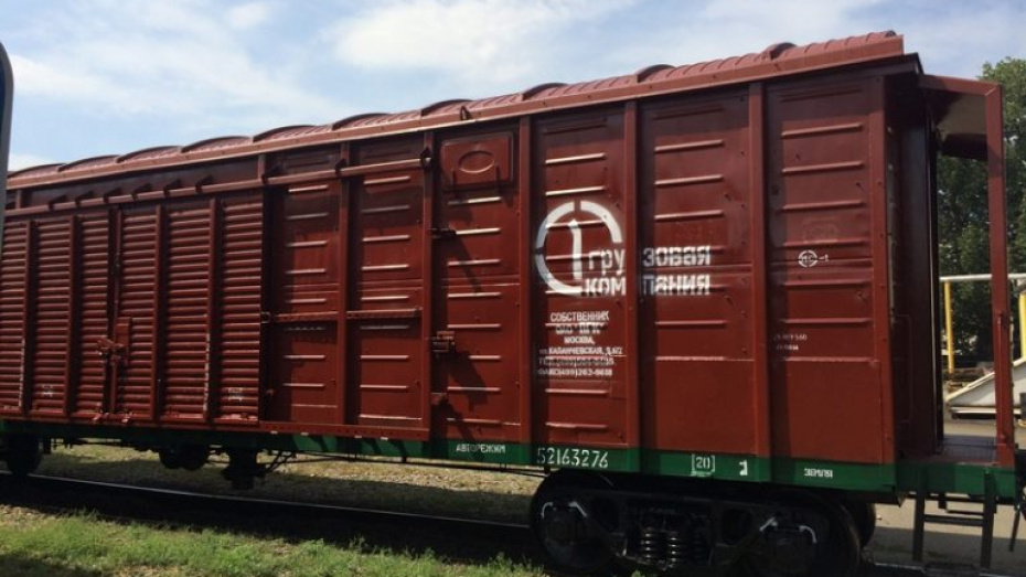 Воронежский филиал ПГК увеличил погрузку в крытых вагонах на ЮВЖД