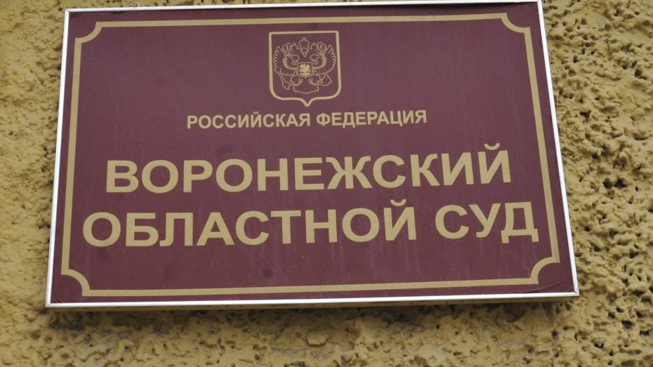 Насильник 16-летней россошанки приговорен к 10 годам лишения свободы