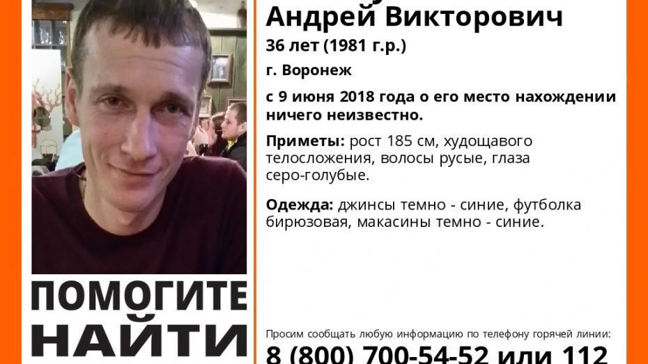 Волонтеры сообщили о пропаже 36-летнего мужчины в Воронеже