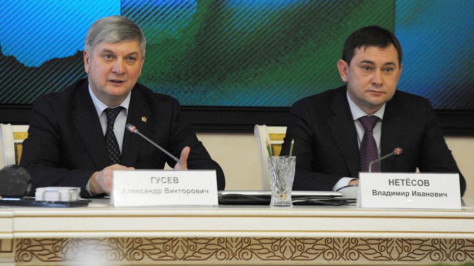 Губернатор Воронежской области и спикер региональной Думы поздравили молодежь