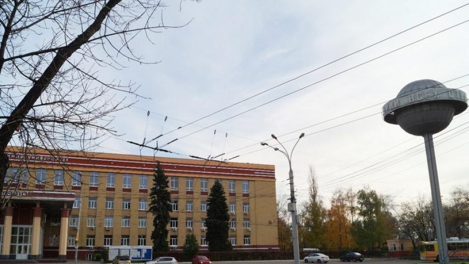 Воронежский госуниверситет попал вмеждународный рейтинг