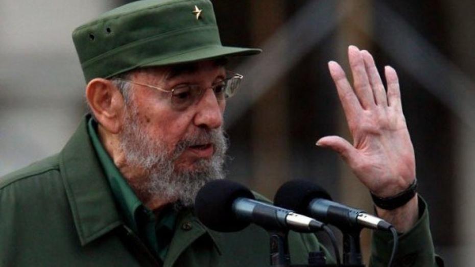 Фидель Кастро скончался на91-м году жизни