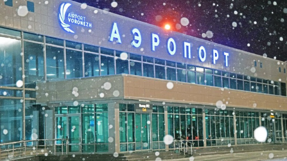 Приблизительно 20 рейсов задержаны и40 отменены ваэропортах столицы
