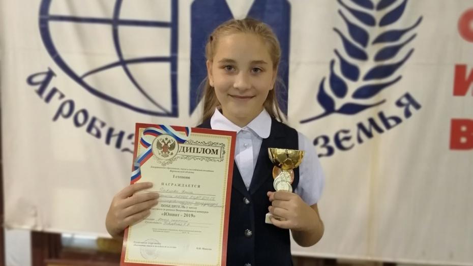 Борисоглебская школьница заняла первое место в областном конкурсе «Юннат-2019»