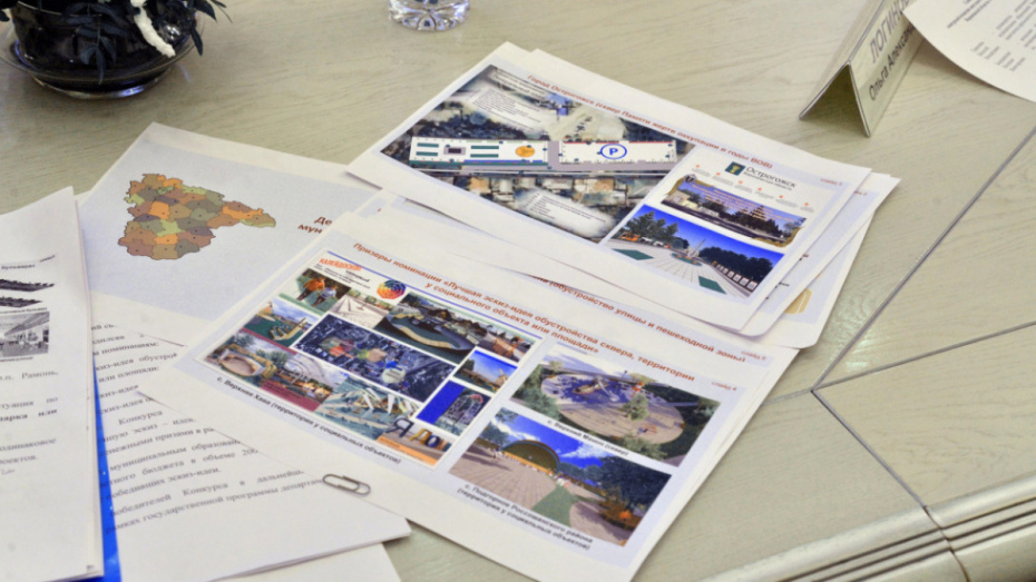Конкурс «Территория идей» стартует в Воронежской области 10 сентября
