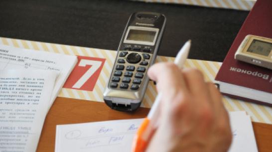 Воронежцы смогут сообщить о задержке зарплаты по телефону