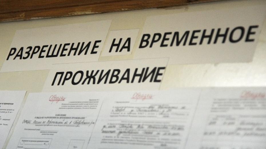 Работник УФМС вВоронежской области получил 4 года колонии завзяточничество