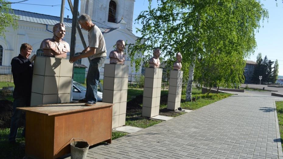 В Репьевском парке появилась Аллея Славы