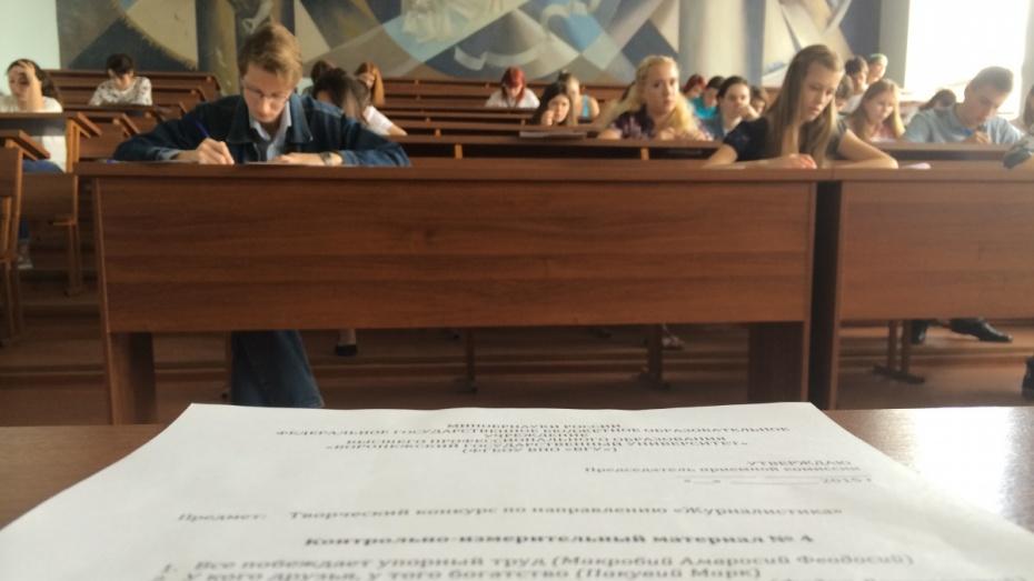 Кто и как идет в журналистику в Воронеже: сейчас и 10 лет назад