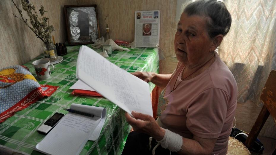 После публикации РИА «Воронеж» 82-летней старушке дадут гражданство РФ