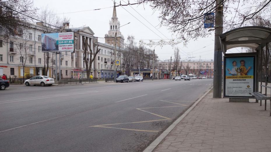 Выходные в России продлили до конца апреля