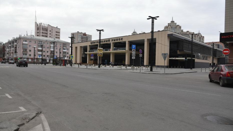 Центральный рынок Воронежа возобновит работу