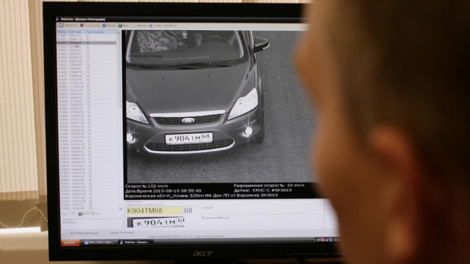 Автомобилистам разрешили продлевать срок скидок на штрафы за нарушение ПДД