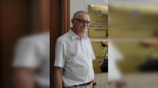 В Воронеже пропал 62-летний профессор ВГУ