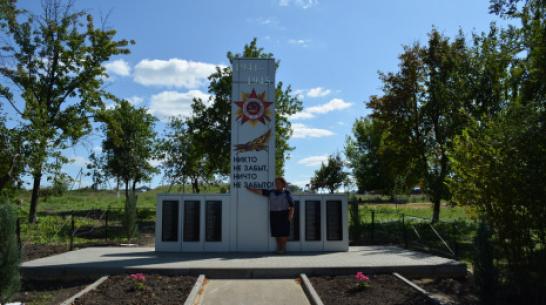 В воробьевском хуторе Гринев реконструировали памятник погибшим в годы ВОВ односельчанам