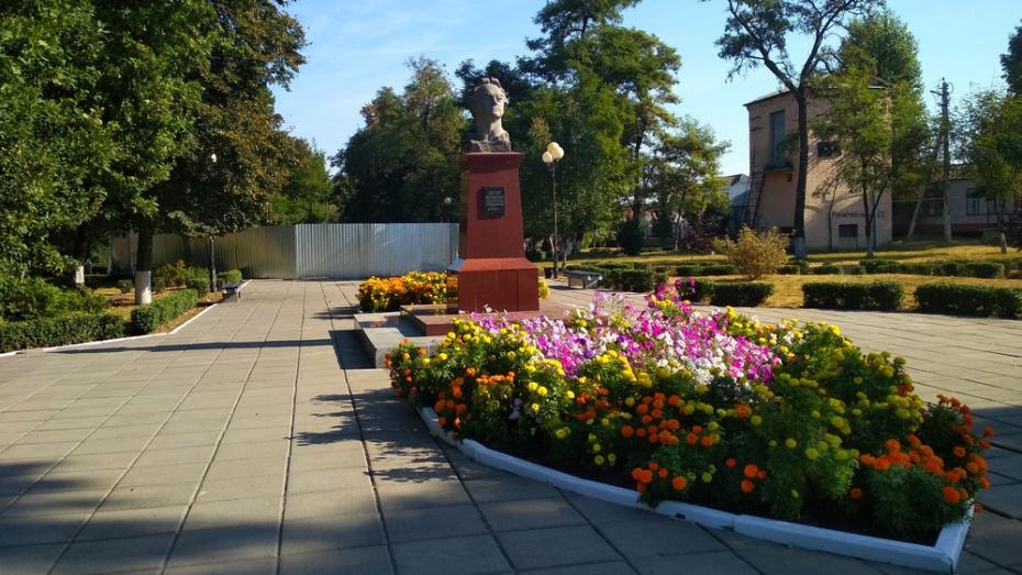В павловском Петровском сквере отремонтируют недействующий более 6 лет фонтан