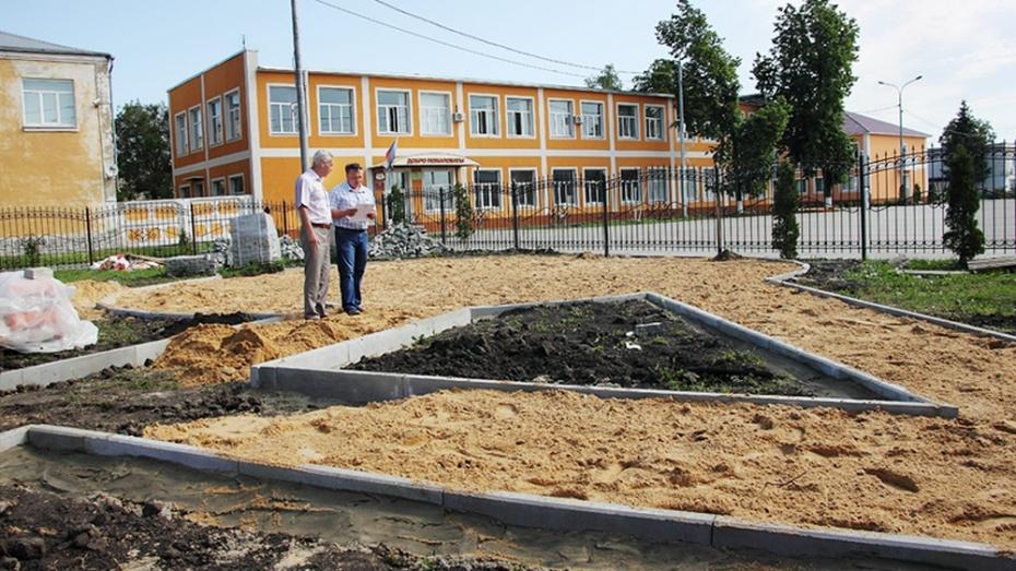 В центральном парке Панино построят площадку для молодоженов