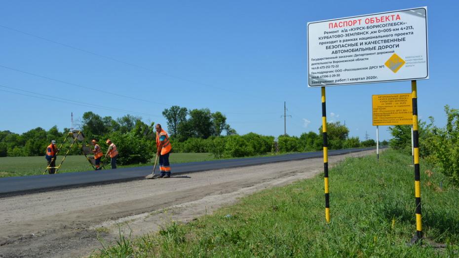 В Нижнедевицком районе региональные дороги отремонтируют за 70 млн рублей