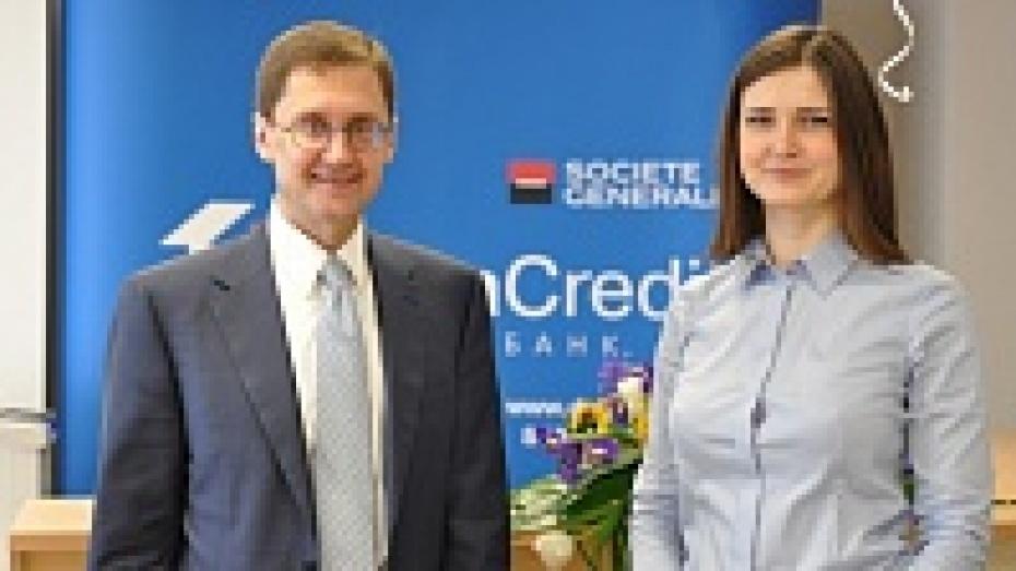 Первый ипотечный банк России открыл свой первый офис в Воронеже