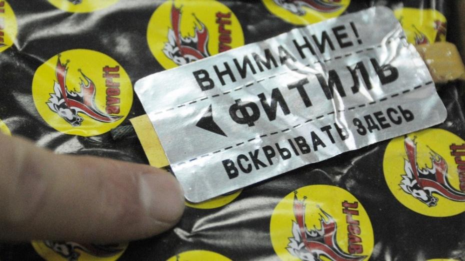 Прокуроры нашли нарушения хранения пиротехники в воронежских магазинах