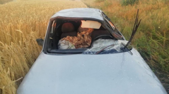 В Острогожском районе  перевернулся ВАЗ: пострадал водитель