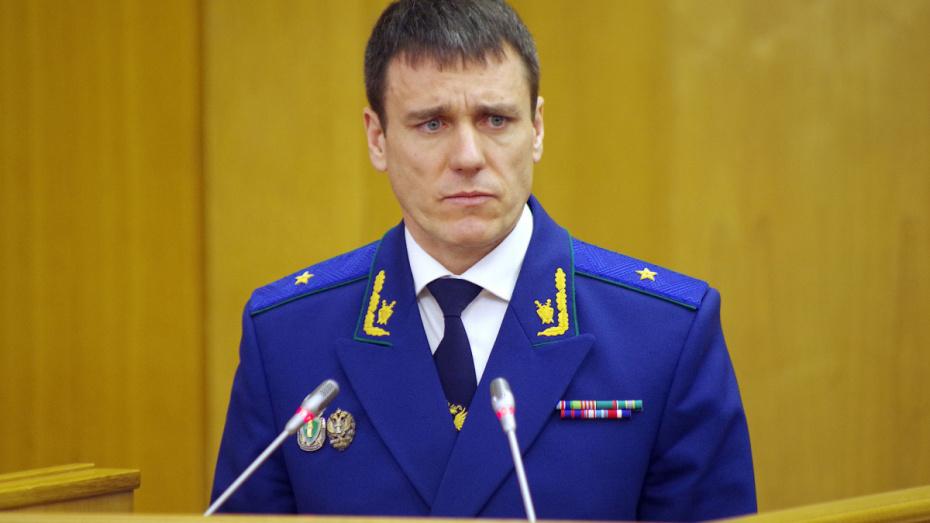 Прокурор Воронежской области проведет онлайн-прием по Skype