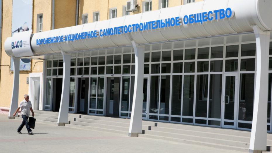 На реконструкцию аэродрома Придача Воронежского авиазавода выделили 2,3 млрд рублей