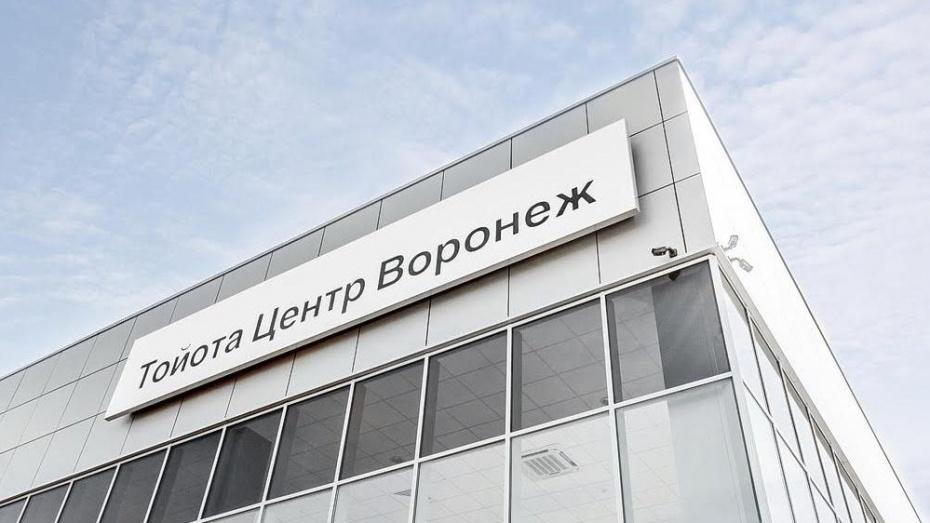 Тойота Центр Воронеж открыл свои двери для клиентов в новом здании