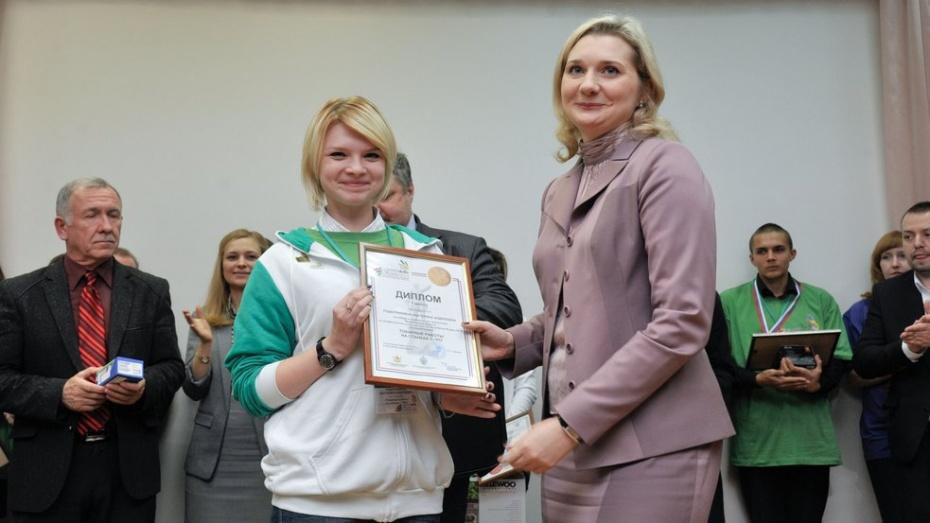 Воронежцы поборются за поездку на всемирный чемпионат профмастерства WorldSkills
