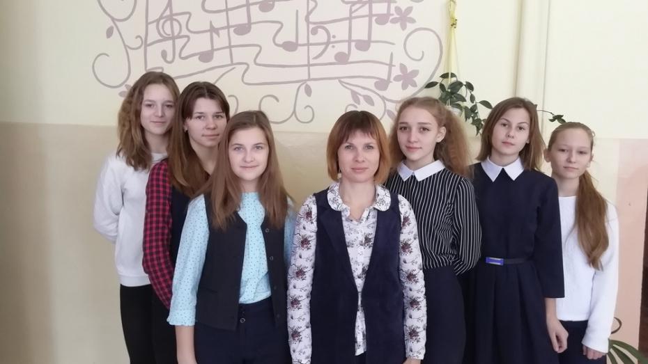 Поворинский педагог заняла 2-е место во всероссийском конкурсе «Вожатый – мое призвание»