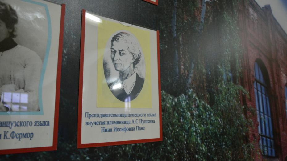 Новогодний вечер Пушкина. Как родственница поэта подарила праздник воронежским детям