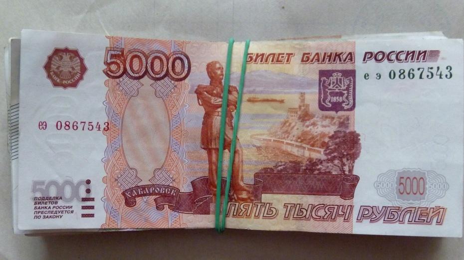 В Острогожском районе по поддельной доверенности девушка получила 70 тыс. рублей