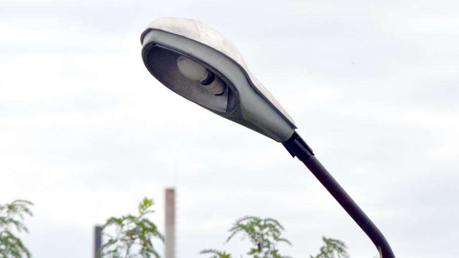 В Калаче на модернизацию уличного освещения потратят 20 млн рублей