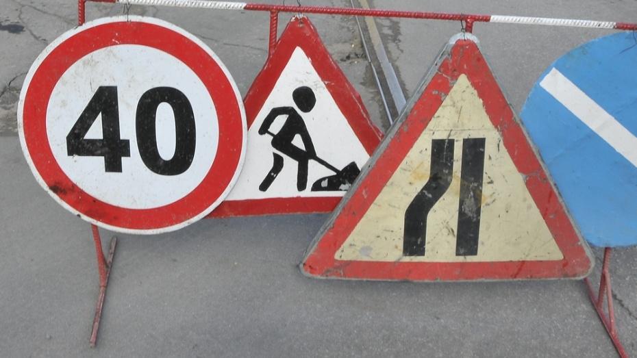 Воронежская облпрокуратура нашла отклонения от проектов при капремонте дорог