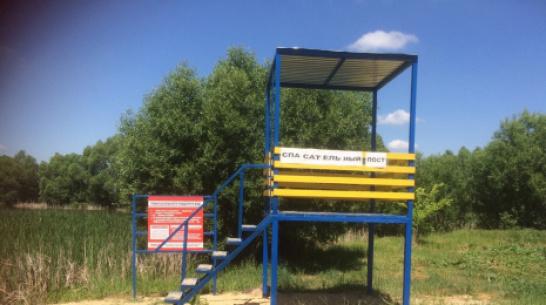 В бобровском селе Сухая Березовка оборудовали пляж