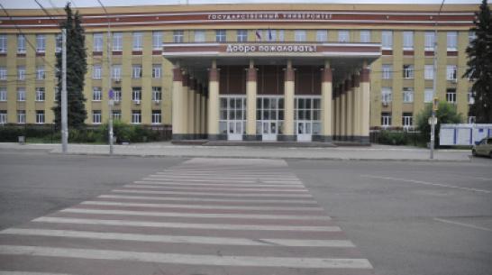 ВГУ стал единственным представителем Воронежской области в международном рейтинге