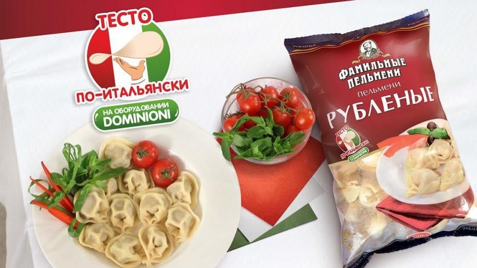 Итальянские технологи улучшили русское блюдо