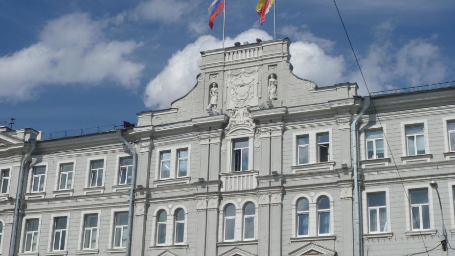 В мэрии Воронежа представили нового руководителя управления жилищного контроля
